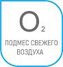 Канальный инверторный кондиционер Ballu