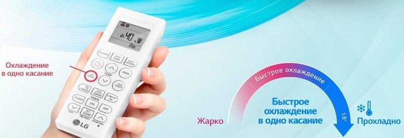 Инверторный кондиционер LG Eco Smart