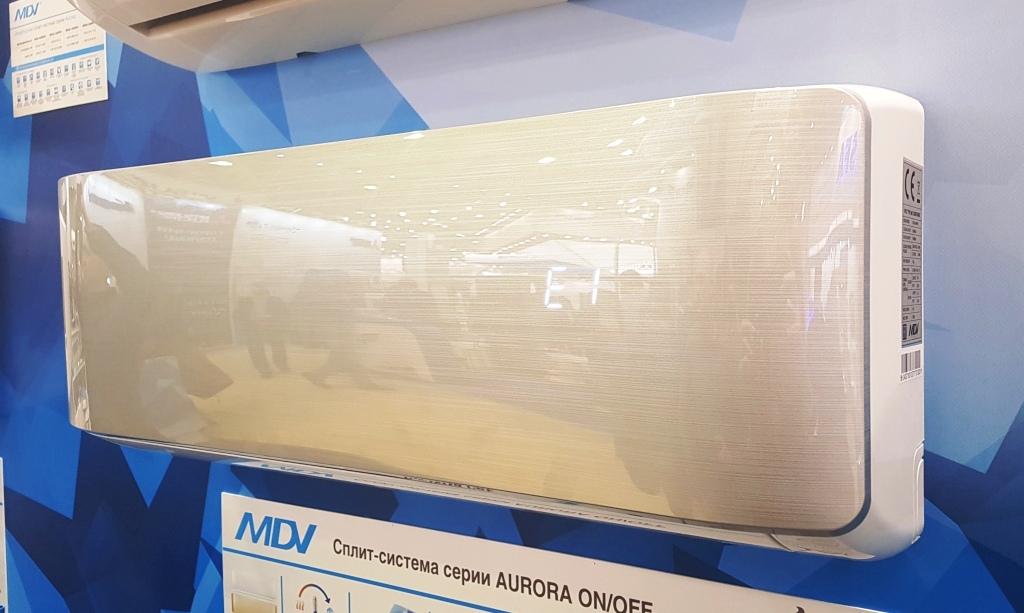 Кондиционер MDV MDSA-09HRN1/ MDOA-09HN1 Aurora Silver