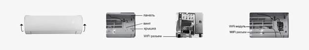WiFi модули для кондиционеров TOSOT серий Lord Euro и Lyra Inverter