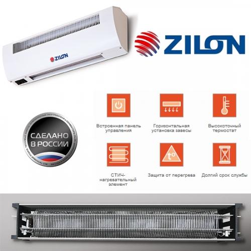 Тепловые завесы ZILON