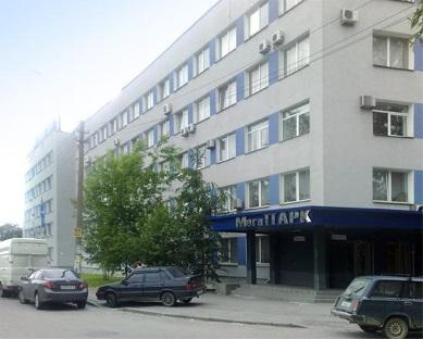 Бизнес-центр МЕГАПАРК на ул. Заставской 22.
