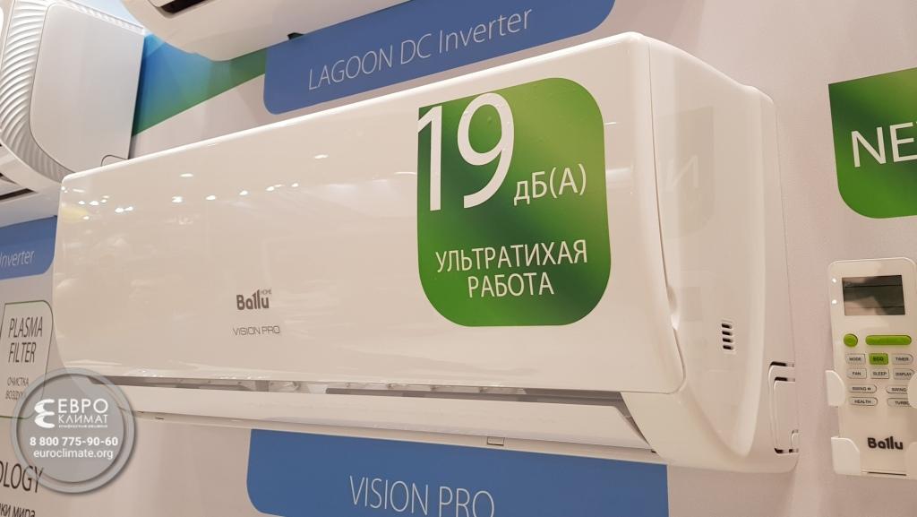 Кондиционер BSVPI-09HN1 Vision Pro DC Inverter