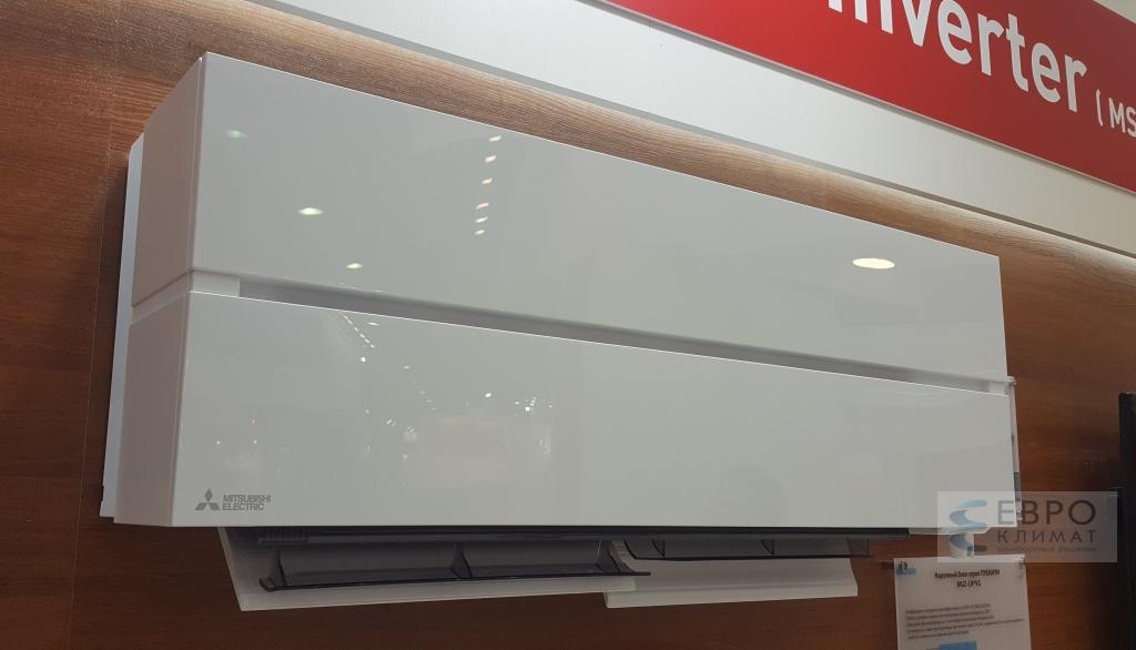 кондиционер Mitsubishi Electric MSZ-LN25VGV-E1/MUZ-LN25VG-E1 (перламутровый белый)